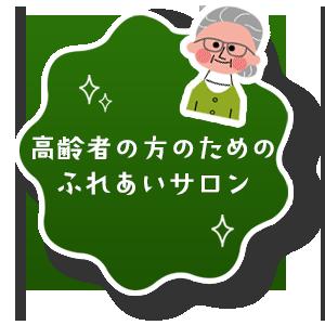 font_anime01
