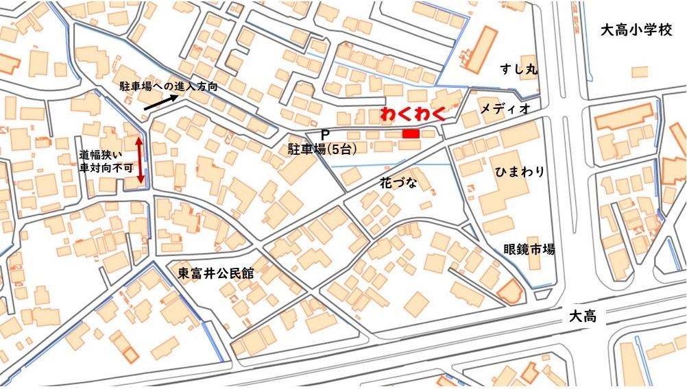 わくわく地図2