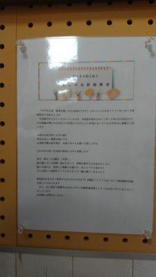DSC_0001_BURST20210802180459369.JPG